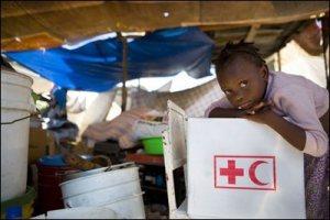 Όπου δεις Ερυθρό Σταυρό, να ξέρεις ο κόσμος θα κλαίει